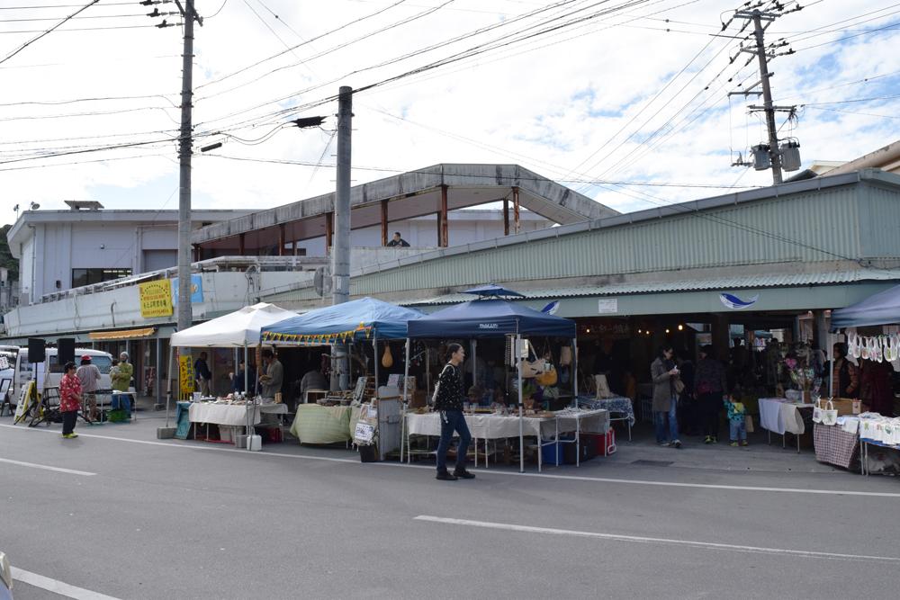 本部町町営市場