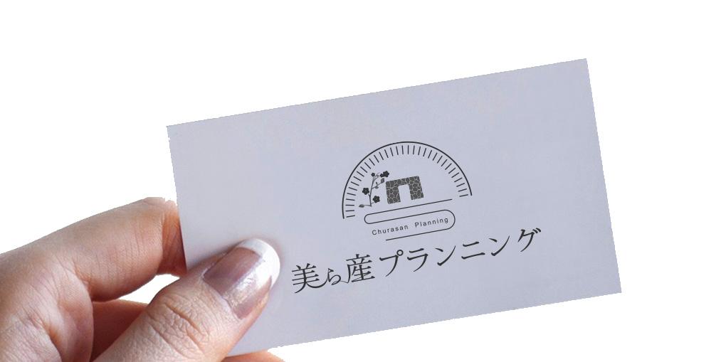 今帰仁村美ら産プランニングロゴ制作事例