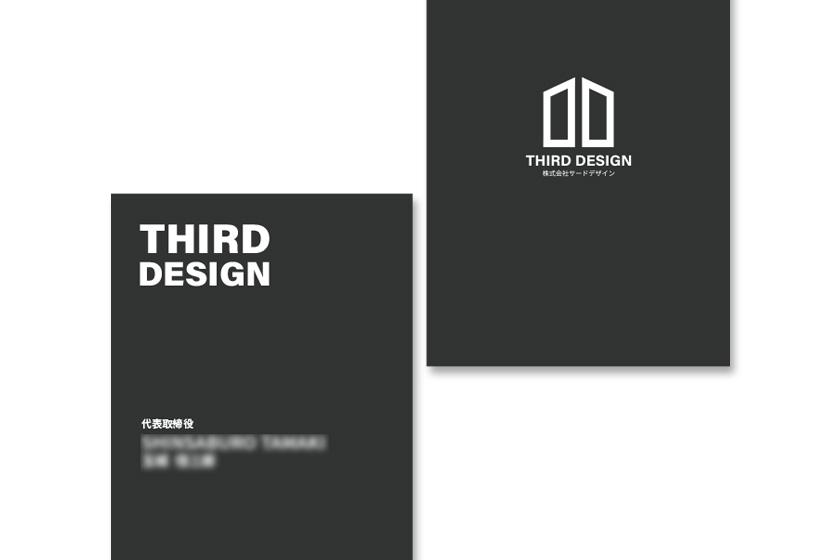 名護 建築事務所 サードデザイン 名刺