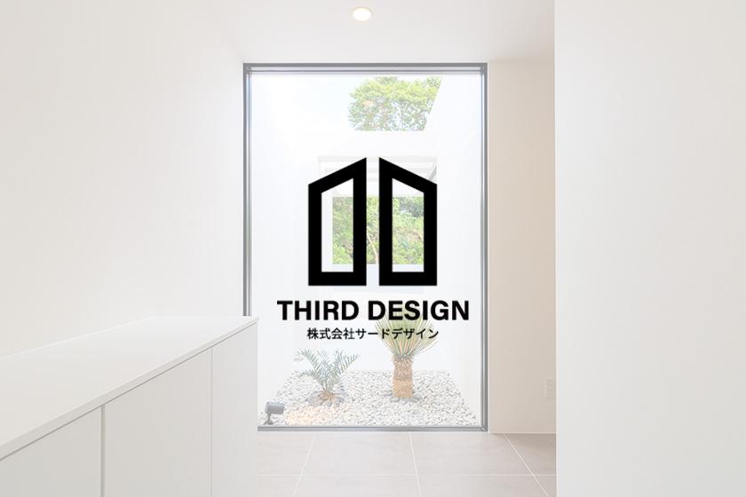 名護 注文住宅 サードデザイン ロゴ