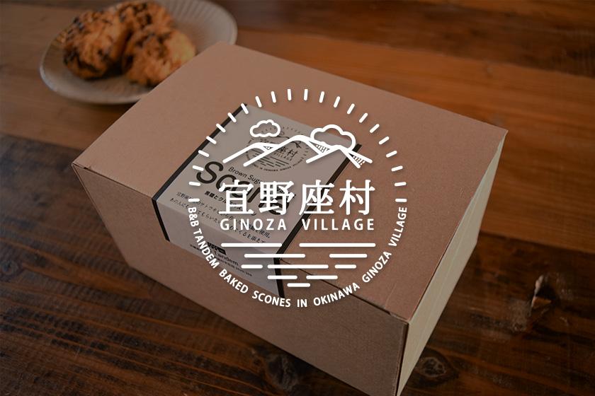 宜野座村 カフェタンデム パッケージデザイン
