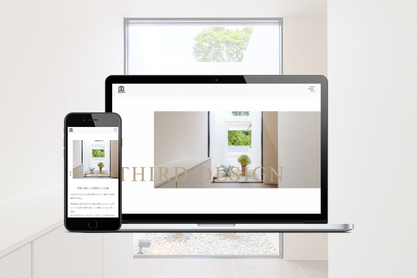 名護 建築事務所 サードデザイン ホームページ